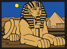 Egyptian Silouette Stock Images