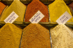Egyptian Spice Bazaar in Istanbul, Turkey Royalty Free Stock Image