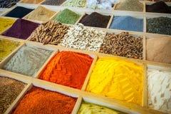 Egyptian spice market. Egyptian Bazaar and the Grand Bazaar in Istanbul. Turkey. Egyptian spice market Stock Image