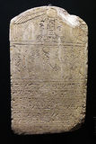 Egyptian stele vatican Royalty Free Stock Image
