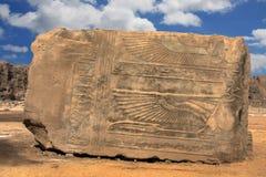 Egyptian Stone Stock Image