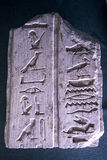 Egyptian stone with engraved hieroglyphs Stock Image