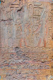 Egyptian stone engraved with hieroglyphs Royalty Free Stock Images