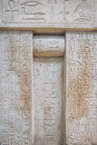 Egyptian stone engraved with hieroglyphs Stock Photography
