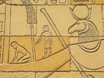 Egyptian street art Stock Photography