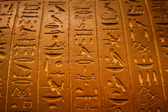 Egyptian Style Text Royalty Free Stock Image