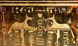 Egyptian symbols. Detail of ancient Egyptian symbols Royalty Free Stock Image