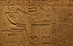 Egyptian Tablet. An ancient Egyptian tablet displaying various food items and hieroglyphs royalty free stock image
