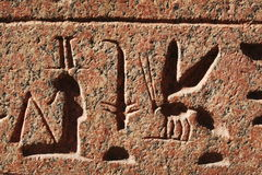 Egyptian texture Royalty Free Stock Photo