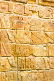 Egyptian wall Stock Photography