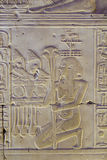 Egyptian Wall drawings. Bar-reliefs & Hieroglyphics on the walls of Seti I at Abydos Royalty Free Stock Image
