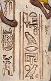 Egyptian wall paintings Royalty Free Stock Photography