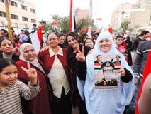 Egyptian women loves general Sisi Royalty Free Stock Photos