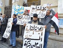 Egyptian workers demonstrating Stock Image