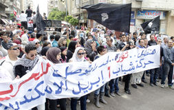 Egyptians demonstrating against Military Council Stock Image