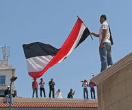 Free Egyptians Demonstrators Calling For Reform Royalty Free Stock Images - 20239799