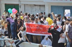 Egyptians demonstrators calling for reform Royalty Free Stock Images