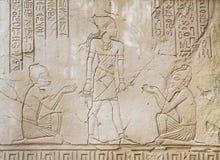 Egyptien antique Art Sunk Images stock