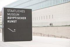 Egyptien Art State Museum Munich Photos libres de droits