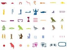 Egyptisch alfabet Stock Afbeeldingen