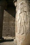 Egyptisch hof Stock Afbeelding