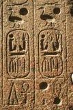 Egyptisch museum stock foto's