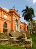 Egyptisch museum, Kaïro stock afbeeldingen