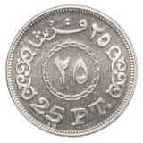 25 Egyptisch piastersmuntstuk Stock Afbeelding