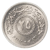 25 Egyptisch piastersmuntstuk Stock Afbeeldingen