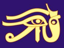Egyptisch symbool Udjat Royalty-vrije Illustratie