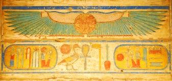 Egyptische fresko Stock Foto