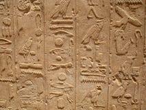 Egyptische fresko. Textuur en achtergrond. Royalty-vrije Stock Afbeeldingen