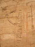 Egyptische fresko. Textuur en achtergrond. Royalty-vrije Stock Fotografie