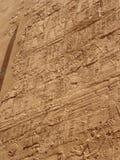 Egyptische fresko. Textuur en achtergrond. Royalty-vrije Stock Foto's