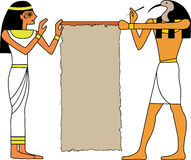 Egyptische god stock illustratie