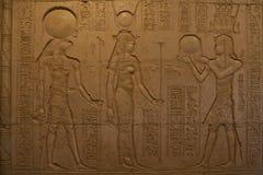 Egyptische Gravure Royalty-vrije Stock Afbeelding