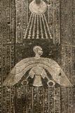 Egyptische hiëroglief Royalty-vrije Stock Fotografie