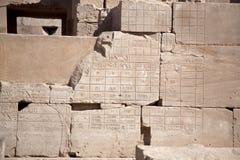 Egyptische hiërogliefen. Stock Afbeelding