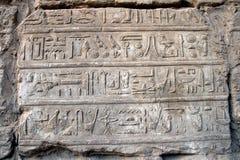Egyptische Hiërogliefen. stock fotografie
