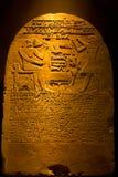 Egyptische hiërogliefen met decoratie Stock Foto's