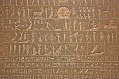 Egyptische hiërogliefen op vertoning in een museum Royalty-vrije Stock Foto