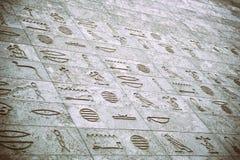 Egyptische Inschrijving Royalty-vrije Stock Afbeeldingen