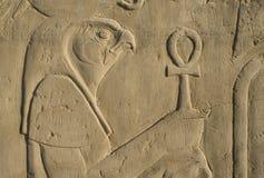 Egyptische Kunst 1 Royalty-vrije Stock Afbeeldingen