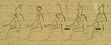 Egyptische Kunst 3 Stock Foto