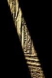 Egyptische Muur Stock Foto