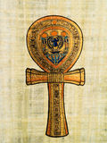 Egyptische papyrus stock illustratie
