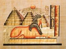 Egyptische papyrus Royalty-vrije Stock Foto's