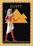 Egyptische vectorachtergrond Stock Fotografie