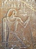 Egyptisk detalj Royaltyfria Foton