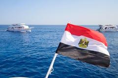 egyptisk flagga Arkivbild